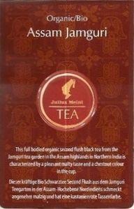 Чай заварной ассам органический 2005 чай ассам хармутти оптом