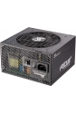 Кулер Seasonic FOCUS Plus 750 Platinum - ATX Power Supply, 750 Вт