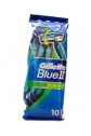 Gillette Blue II Plus 10 шт